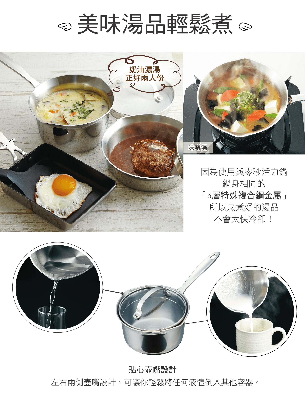 天使鍋,不鏽鋼鍋,不沾鍋,玉子燒,平底鍋,可愛鍋