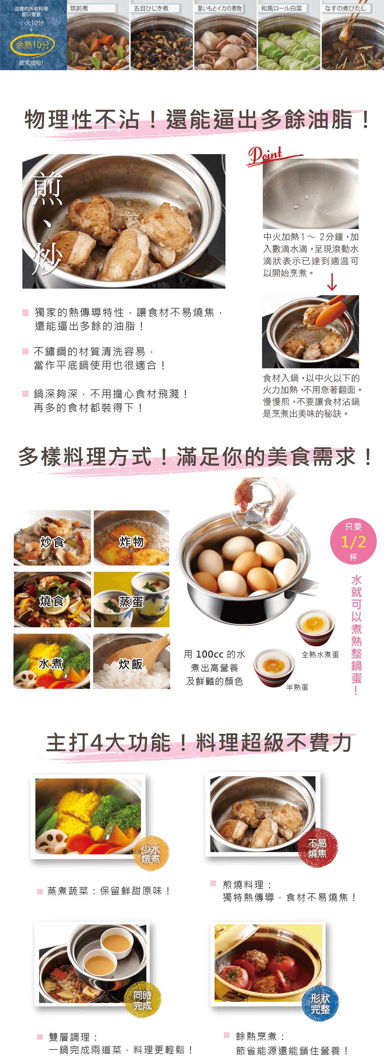 夢幻公主鍋,夢幻鍋,粉色鍋,雙層不鏽鋼鍋,少女鍋,壓力鍋,美鍋